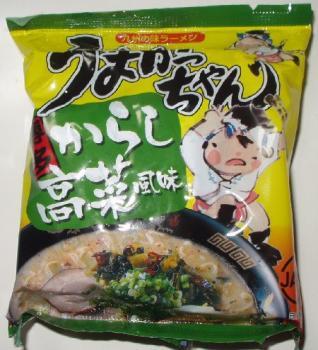 うまかっちゃん辛子高菜