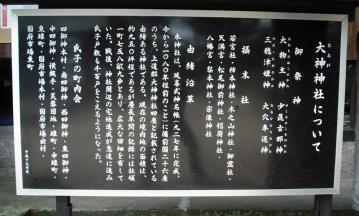 2011-6-3tatunokuti 012-1