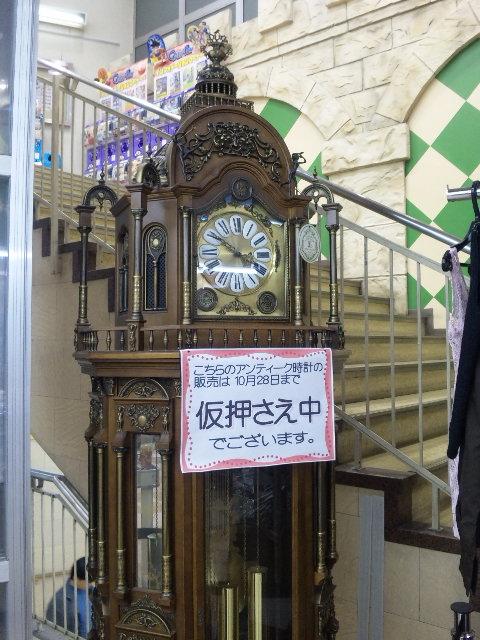 yuzawaya_2.jpg
