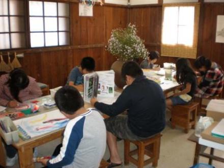 秋寅の館教室