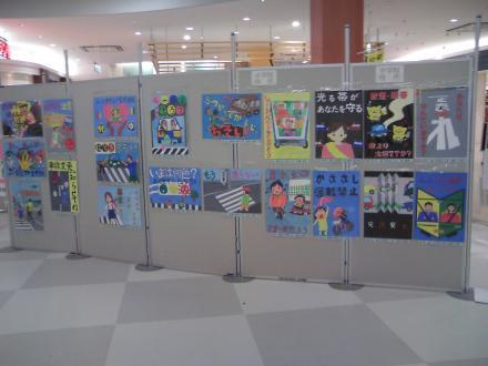 交通安全ポスター展2