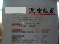 豌怜ッ・クャ螳喟convert_20100629091526