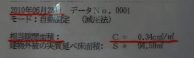 謨ー蛟、_convert_20100629091741