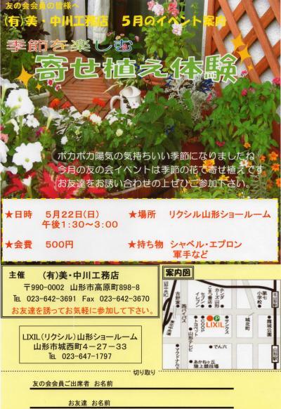 EPSON011_convert_20110513151746.jpg