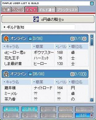 Maple091024_044134.jpg