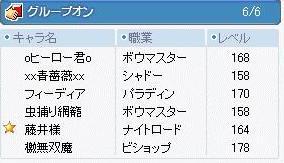 Maple091025_035023.jpg