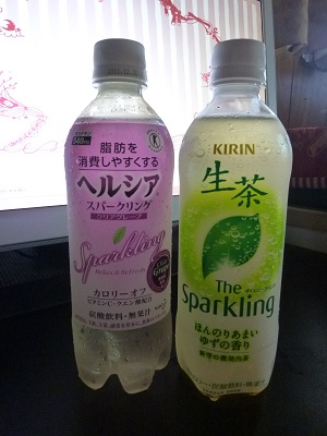 炭酸飲料201108-1