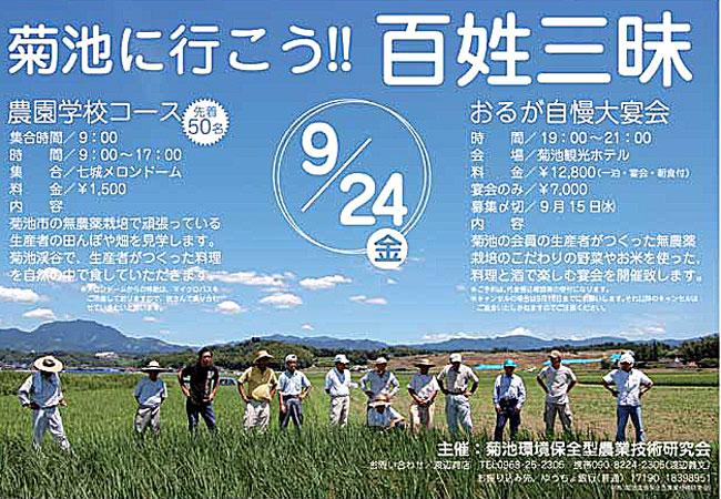 2010724hyaku