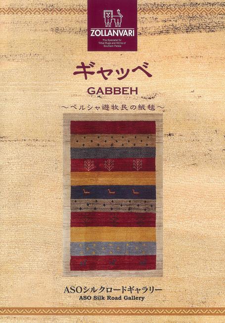 gab001si