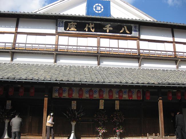 machi12IMG_0053