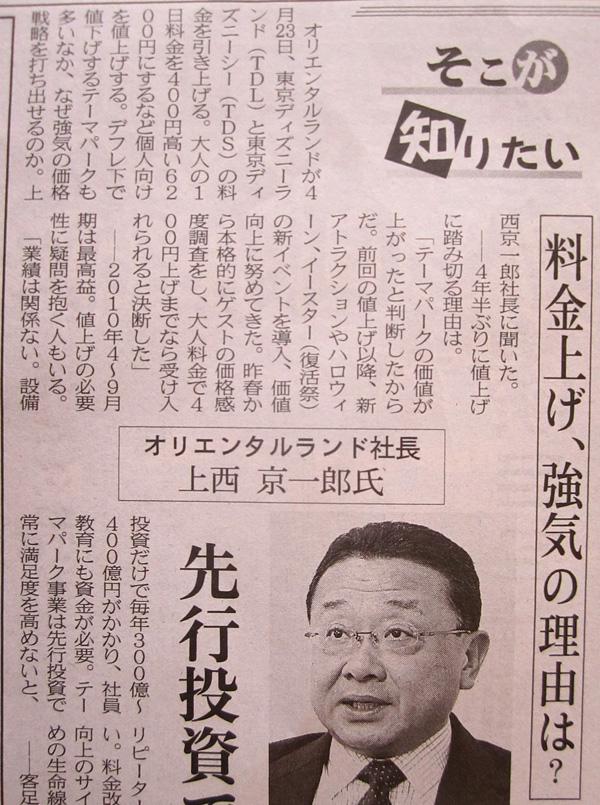 news123IMG_0927