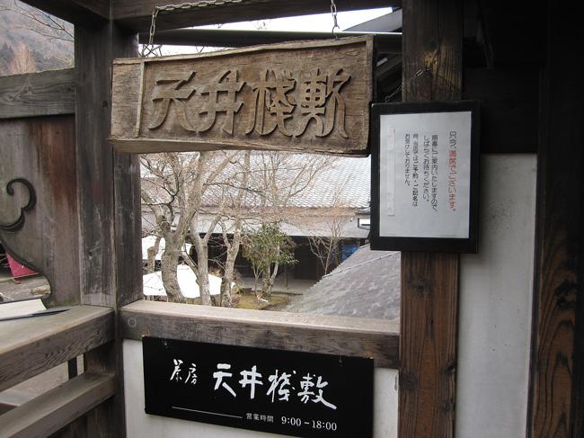 yufu21IMG_1057