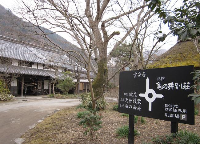 yufuIMG_1065.jpg