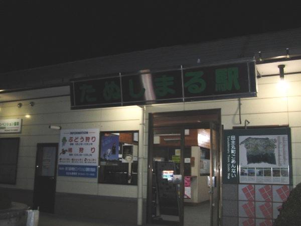 20120329-04