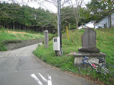 20091014_022.jpg