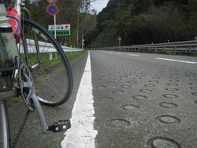 20091017_071.jpg