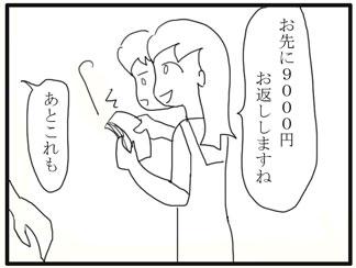 暗算の問題04