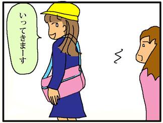 絵画コンクールスモモ03