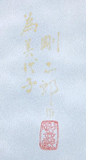 01_100628_05.jpg