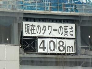 01_100816_02.jpg