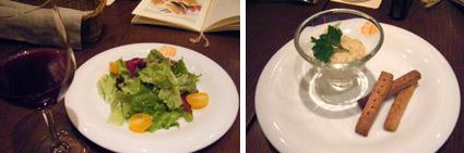 T'sレストラン