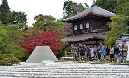 2010銀閣寺紅葉