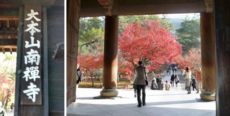 2010南禅寺