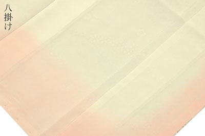 1226やさしい色小紋