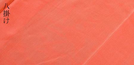 手ざし紅型小紋
