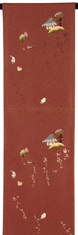 0621ネコ虎袋帯
