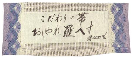 0626夏名古屋