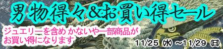 2009.11.tokutoku[1]