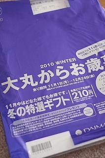 conv0011_20101210012419.jpg