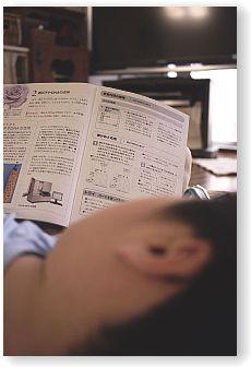 conv0073_20100623230000.jpg