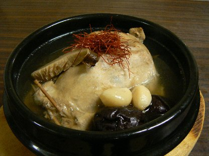雑穀参鶏湯④
