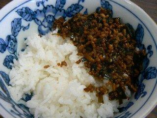 ニラ醤油2-4