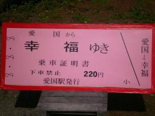 P9222699-s.jpg