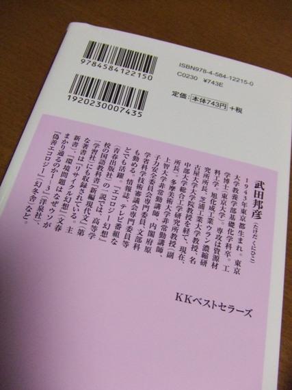 DSCF5804.jpg