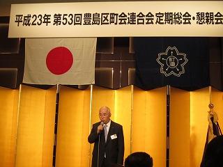 nakamura110607