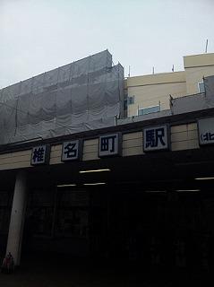 shiinamachi110708