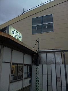 shiinamachi110719