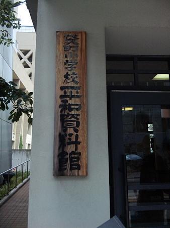 fukuro110806