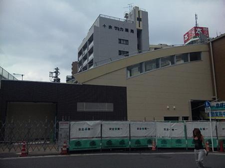 shiinamachi110819