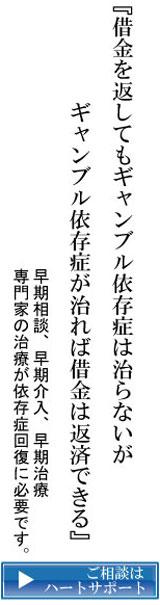 サイド案内3
