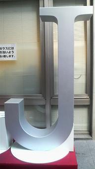 famikura1.jpg