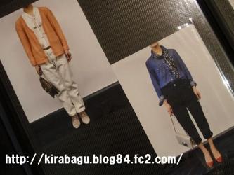2010_5_20blog20008.jpg