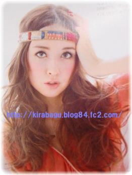 CIMG1057.jpg