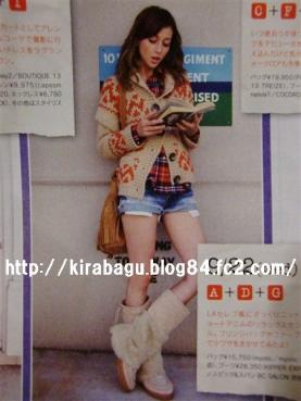 CIMG4293_20100910210203.jpg