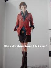 CIMG5710.jpg