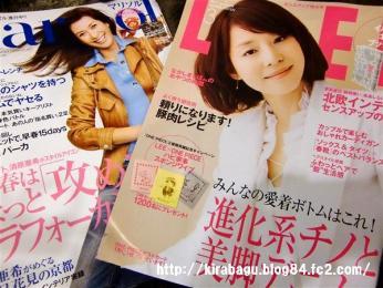 CIMG8583_20110207221656.jpg